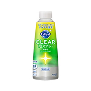 キュキュット CLEAR泡スプレー グレープフルーツの香り (微香性) つけかえ用
