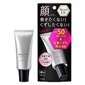 ビオレ UV SPF50+の化粧下地UV くすみ補正タイプ