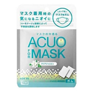 ACUO for マスク