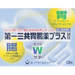 第一三共胃腸薬プラス細粒 [第二類医薬品]1.3g×12包
