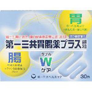 第一三共胃腸薬プラス細粒 [第二類医薬品]1.3g×30包