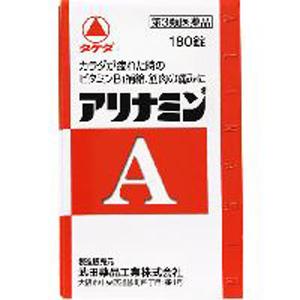 アリナミンA [第三類医薬品]180錠